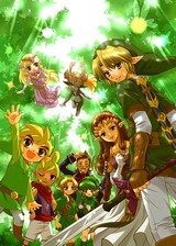 Disque azyme Legends of Zelda a4